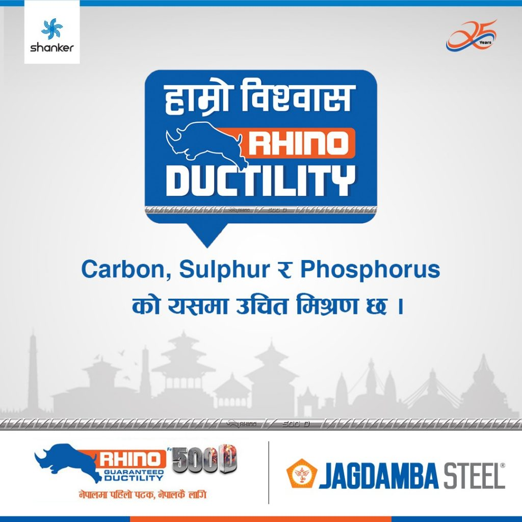 chemicals used in jagdamba steel tmt rod